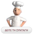 see_recipe